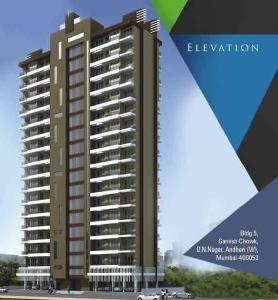 Shree Sai Shivneri Apartment, Andheri West