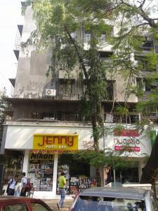 Hermes Centre, Vashi