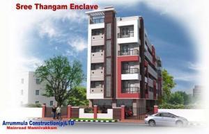 Arrummula Sree Thangam Enclave, Perungalathur