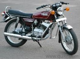 Yamaha Rx 100 Find Best Deals Verified Listings At Quikrcars In