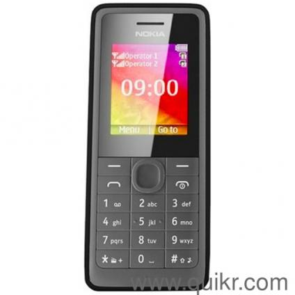 download whatsapp for nokia asha 200 | Used Mobile Phones in