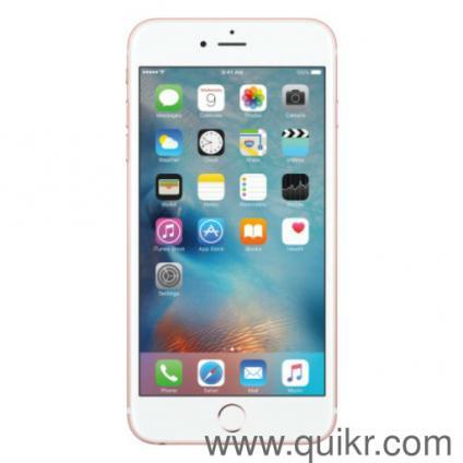 Olx kolkata mobile