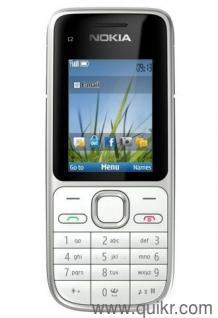 nokia 3310 block diagram used mobile phones in bangalore mobiles rh quikr com nokia 3310 schematic diagram nokia 3310 circuit diagram