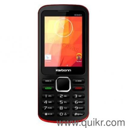 karbonn k15 flash file