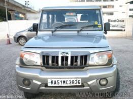 Mahindra Ecm Price | QuikrCars Karnataka
