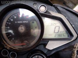 Pulsar 220 Engine Cover Price Find Best Deals & Verified