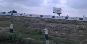Orris Curio City, Yamuna Expressway