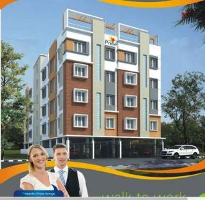 Keerthi Pride, Electronic City Phase I