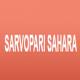 Sarvopari Sahara - Logo