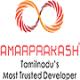 Amarprakash Developers Pvt. Ltd. - Logo