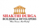 Shakthi Durga Builders and Developers - Logo