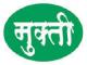 Mukti Group - Logo