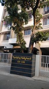 Tanishq Holly Hock, Matunga